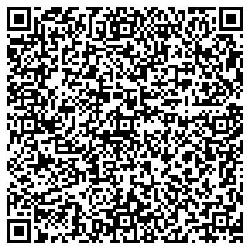 """QR-код с контактной информацией организации ООО Бизнес-Центр """" MAXIMUM"""""""