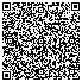 QR-код с контактной информацией организации ООО Плитка-Декор