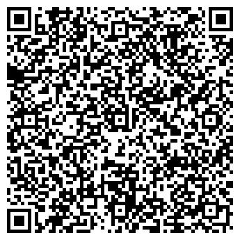 QR-код с контактной информацией организации ООО Центр сертификации СертЛог