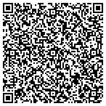 QR-код с контактной информацией организации Link - Stream