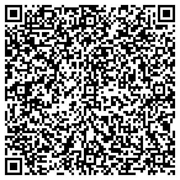 QR-код с контактной информацией организации ООО Агротехцентр Сервис