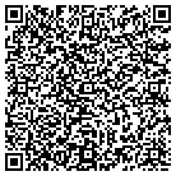 QR-код с контактной информацией организации РОСХЛЕБЭКСПЕРТ, ООО