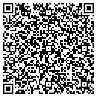 QR-код с контактной информацией организации ООО Кузет-Коргау