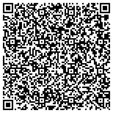 """QR-код с контактной информацией организации ООО Компания Help IT  """"Хелп Ай Ти"""""""