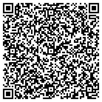"""QR-код с контактной информацией организации ООО Филиал ТОО """"Инвольт"""""""