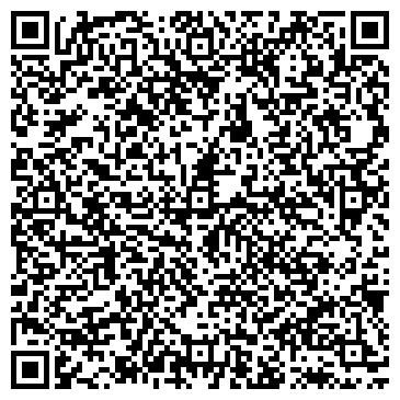 QR-код с контактной информацией организации ООО Альфастрой