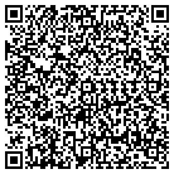 QR-код с контактной информацией организации ДАГЕРРОТИПЪ, ООО