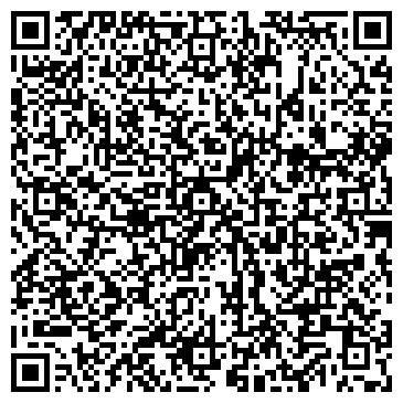 QR-код с контактной информацией организации ООО Смарт Солюшнс
