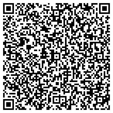 QR-код с контактной информацией организации ООО Белая Цапля