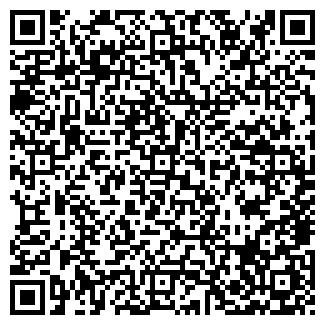 QR-код с контактной информацией организации ФОТО СТИЛЬ