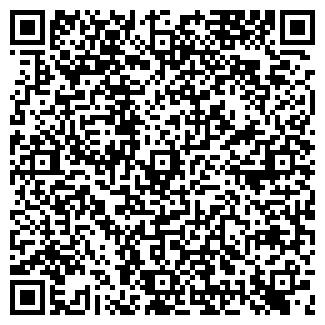 QR-код с контактной информацией организации ЭЛЬ ФОТО