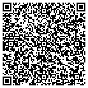 QR-код с контактной информацией организации ООО Фингерз медиа
