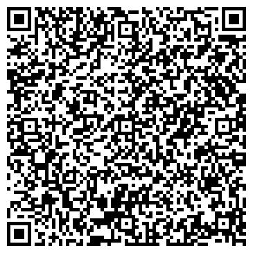 QR-код с контактной информацией организации ЭКСИ КОМПЬЮТЕРНЫЙ ЦЕНТР ТОО