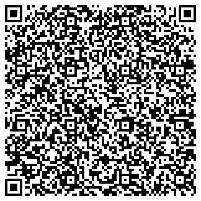 QR-код с контактной информацией организации ООО КВАРТИРЫ ПО ЧАСАМ И СУТКАМ 24 ЧАСА.