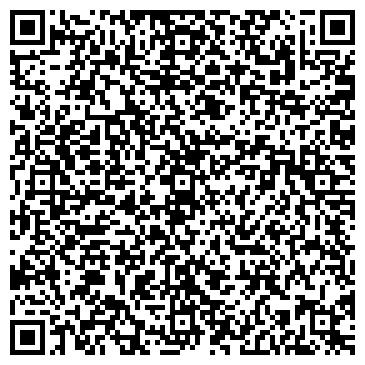 QR-код с контактной информацией организации ООО Экскурси.GR