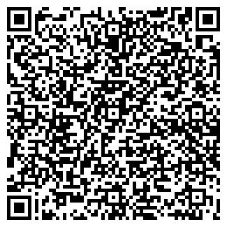 QR-код с контактной информацией организации МАРАНИ