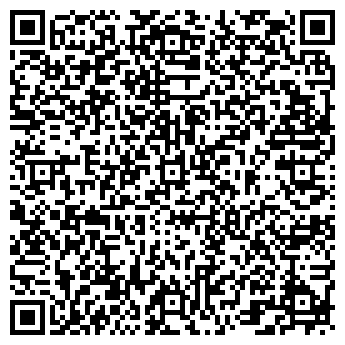 QR-код с контактной информацией организации ЮЖНЫЙ ПОРТ