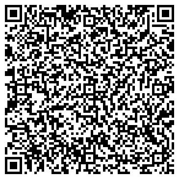 QR-код с контактной информацией организации ООО Агентство Учета