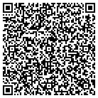 QR-код с контактной информацией организации ОРЕХОВО