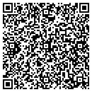 QR-код с контактной информацией организации ТКАНИ