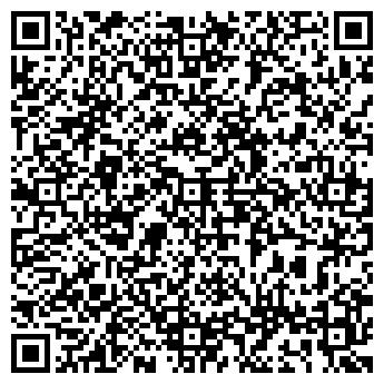 QR-код с контактной информацией организации ООО Пан Уборка