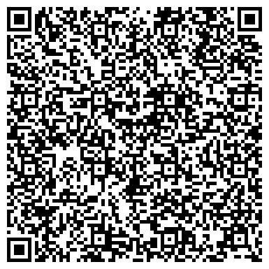 """QR-код с контактной информацией организации . Ателье """"3мм"""" ."""