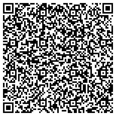 QR-код с контактной информацией организации ООО Оконная компания