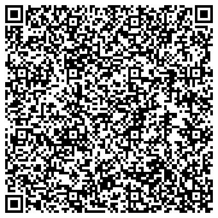 QR-код с контактной информацией организации АО Торгово - промышленное объединение «БАЗОВЫЙ РЕСУРС»