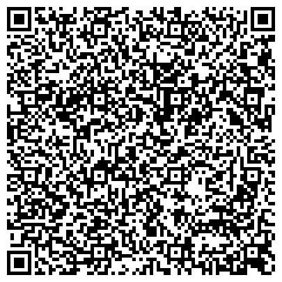 """QR-код с контактной информацией организации ООО Физико-математический центр """" INТЕЛЛЕКТ"""""""