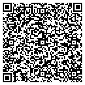 QR-код с контактной информацией организации ООО КЮЗ