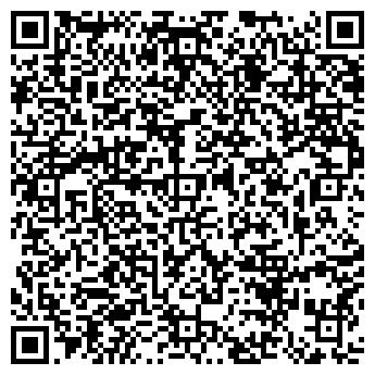QR-код с контактной информацией организации ОДУВАНЧИК