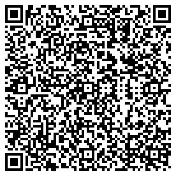 QR-код с контактной информацией организации ПЛАГА
