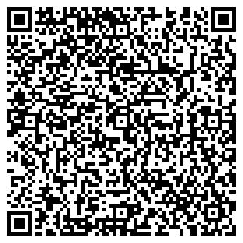 QR-код с контактной информацией организации ООО Автопост