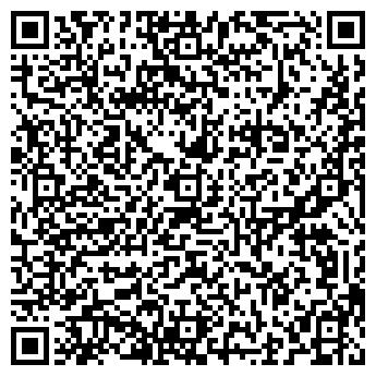 QR-код с контактной информацией организации СЛУЖБА БЫТА