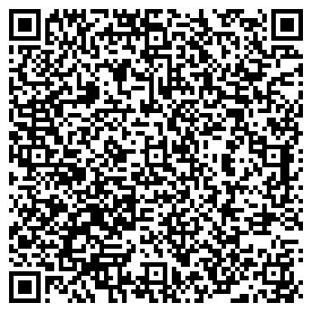 QR-код с контактной информацией организации Ателье - STYLE