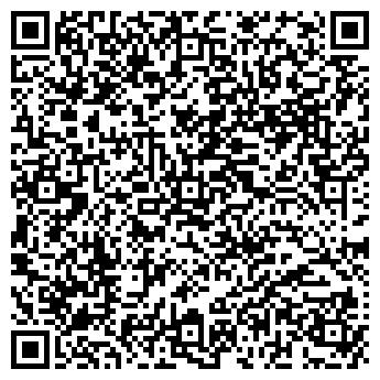 QR-код с контактной информацией организации НАШ СТИЛЬ СБ