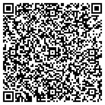 QR-код с контактной информацией организации ООО ДэйриКо (DairyCo)