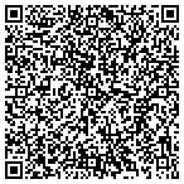 QR-код с контактной информацией организации КАЛИФОРНИЯ КЛИНЕРС