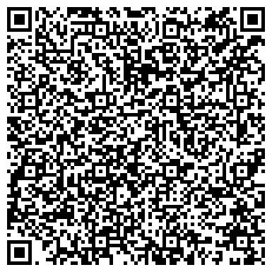 """QR-код с контактной информацией организации ООО Агентство контекстной рекламы """"X5web"""""""