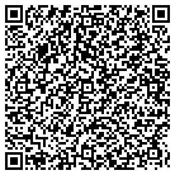 QR-код с контактной информацией организации АКАДЕМИЯ ХОЛДИНГ