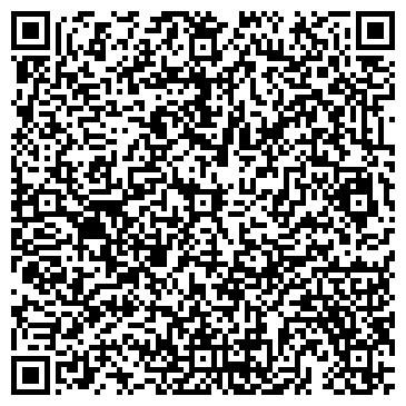QR-код с контактной информацией организации АГЕНТСТВО ГРУЗОВЫХ ПЕРЕВОЗОК ПРИ ПК КОМПЬЮТЕР