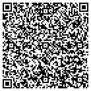 QR-код с контактной информацией организации ООО ПрофМК