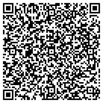 QR-код с контактной информацией организации ТРУД И ОТДЫХ
