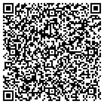 QR-код с контактной информацией организации ДЕТСКАЯ БОЛЬНИЦА