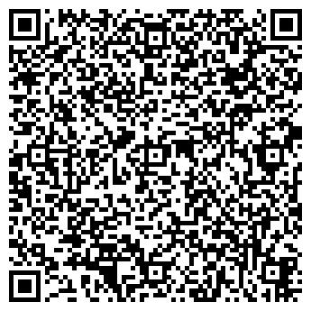 QR-код с контактной информацией организации ИНЖЕНЕР