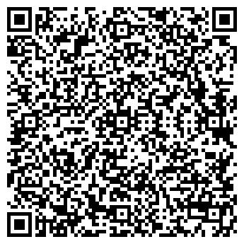 QR-код с контактной информацией организации АЗИЯ АЛЬЯНС ТОО
