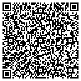 QR-код с контактной информацией организации УТРО.RU