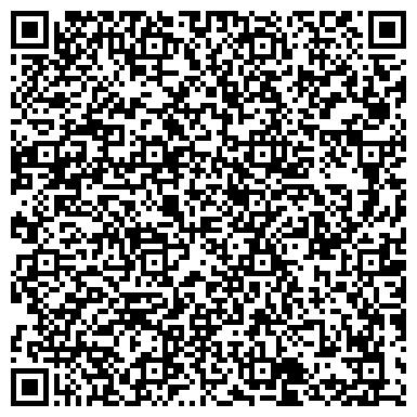 """QR-код с контактной информацией организации ООО Туристическое агентство """"Лечу куда хочу"""""""