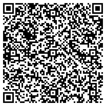 QR-код с контактной информацией организации CHINA CENTRAL TELEVISION