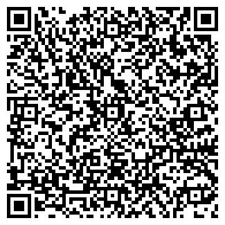 QR-код с контактной информацией организации АЗИЯ-ГРУПП ТОО